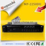 250W Professional outdoor power amplifier AM/FM Stereo Receiver