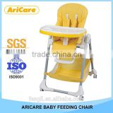 Baby Cushion Plastic high Steel tube Chair for Babies