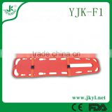YJK-F1 Jie kang counters authentic plastic spine device health care stretcher