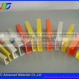 High strength glass fiber c channel,economy glass fiber c channel supplier