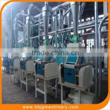 Low Price Flour Machine maize grinding mill prices rice mill machine flour mill machinery prices