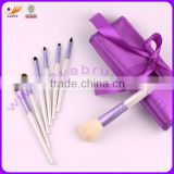 7pcs purple butterfly pouch cosmetic brush kit
