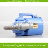 INquiry about Pest Control Fogging Machine Nebulizer Portable Electric Fogger with Factory Price