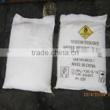 explosives 99.5% min purity KCLO4 Potassium Perchlorate for sale