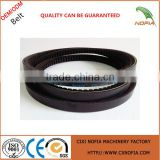 High power conveyor cogged V-Belt from China supplier