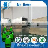 Bottle Sterilizing and Drying Machine Wind Knife Glass Bottle Dryer