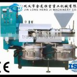 Full-automatic double screw peanut oil press machine/oil press machine for peanut