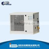 closed type mini air condensing unit