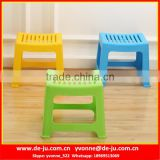 Popular Safety Anti-Slip Plastic Bath Stool