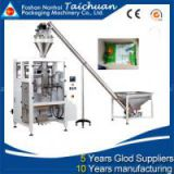 CE approve automatic donut powder packing machine price with screw dosing and screw feeder
