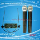 JK007 VHF dual channels wireless microphone module received board