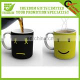Color Changing Ceramic Mugs Cup