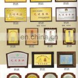 Custom various wooden with Metal certificate plate