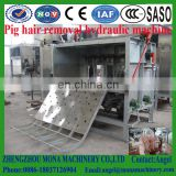 Hot Selling in China Slaughter Industry Pig Hair Removal Machine/ Pig Dehair Machine for sale