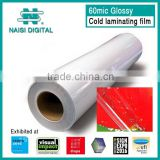 low cost 60mic a4 size pvc cold laminating film roll                                                                         Quality Choice