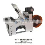 MT50 Semi-auto Round Bottle Labeling Machine with Pedal Switch, Semi-auto Labeler, Semi Automatic label applicator