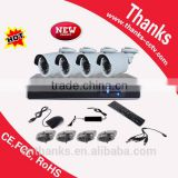 Hot sell home security system!!! Economic cctv camera set easy to use 4CH home security system