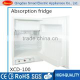 lpg gas refrigerator,3 way camping refrigerator,lpg gas fridge