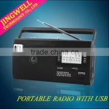Small Portable Am/fm/sw Radio With Mp3 Player