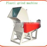 plastic crushing machine/pet bottle crushing machine/waste plastic crushing and washing machine