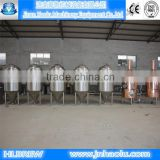 Turnkey project beer brewing equipment,whole set beer brewery equipment,stainless steel beer brew kit