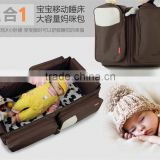 Muti-function Baby Carry Cot Bag Hot Popular Diaper Bag