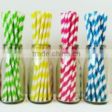 Wedding Party Supplies Stripes Paper Drinking Straws for Baby Shower Wedding Party Christmas