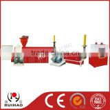 Water Cooling Two Screws Plastic Granulating Machine