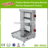 (BN-RA03) Cosbao 2015 stainless steel infrared gas Kebab doner machine/ shawarma machine for sale