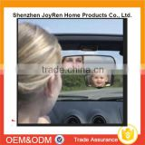 2016 hot! New product Baby In-Sight Safety Auto Mirror-kitty