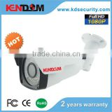 Kendom Quality Choice Middle Size Bullet AHD CCTV Camera 2.0MegaPixel 1080P Outdoor Surveillance for Home
