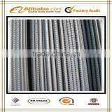 HRB400 deformed steel bar,steel rebar in 10/12/14/16/20/25mm, iron rods for construction