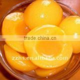 Canned Yellow Peach Halves In Crop Material