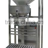 Semi automatic Granule Packing Machine, Semi auto Rice Filling Machine, Granule Filling Machine