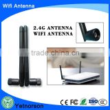 5.8ghz wifi antenna wifi receiver booster