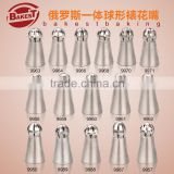 BAKEST 2016 new style one forming stainless stell globular attractive tips nozzles for icing cake decoration/ pastry tube