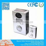 Motion Detection Dvd Recorder With Hard Drive Solar Camera Alarm With Video Record and Solar Panel