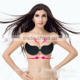 New Design Front Closure Self Adhesive Strapless Wing Invisible bra                                                                         Quality Choice