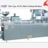 Blister Packing machinery for medicine (DPP-160F )