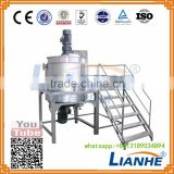Daily chemical mixing tank, 500L liquid detergent making machine, stainless steel agitated tank