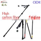 With 15 years experience strong flexible black folding high carbon fiber walking sticks trekking poles for sale