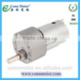 12V 24V Micro DC Gear Motor High Torque Low Speed Electric Motor for Financial Equipment LS013-R385