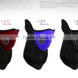 Fleeces Sports Windproof Face Mask for Bicycling Skiing Mountaineering Motorcycle winter warm mask
