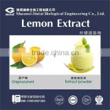 Made in china fruit flavor powder dried Lemon Powder