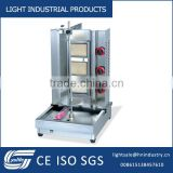 meat processing roast / chicken / shawarma machine gas used in restaurant / cafe / canteen