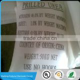 Dap And Urea Fertilizer Fertilizer