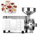 Medicine Spice Herb Salt Rice Coffee Bean Cocoa Corn Pepper Soybean Leaf Mill Powder Grinder Grinding Machine