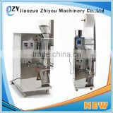 Small Powder Packaging Machine/automatic nuts packing machine for dry fruits (whatsapp:0086 15639144594)