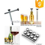 Wine Chiller - 3-in-1 Stainless Steel Wine Bottle Cooler Stick Freezer for Beer Whiskey