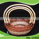 Chinese Food Basket, New Design Fruit Basket